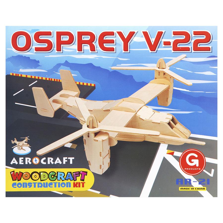 Bouwpakket houten vliegtuig AR21-Osprey